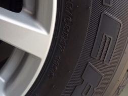 ขายยางรถยนต์ Bridgestone Dueler 265 65/R17