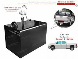 ถังน้ำมัน สำรอง 1200 ลิตร  ไฮดรอลิค รถเครน รถดั๊ม