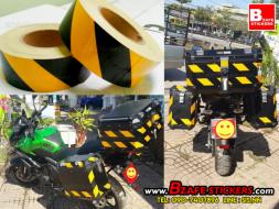 แถบเหลืองดำสะท้อนแสง เทปลูกศรสะท้อนแสงเหลืองดำ ติดรถบรรทุก ส่งฟรี