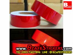 แถบแดงสะท้อนแสง แถบเหลืองสะท้อนแสง แถบขาวสะท้อนแสง ติดรถ ส่งฟรี