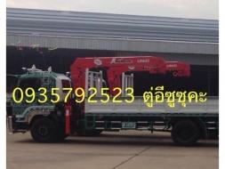 รถบรรทุก มือสอง มือใหม่ อีซูซใหม่ป้ายแดง ติดเครน ดาวน์ต่ำ0- 10%
