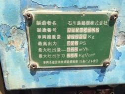 รถปั๊มปูน ISUZU CXZ71Q 29เมตร
