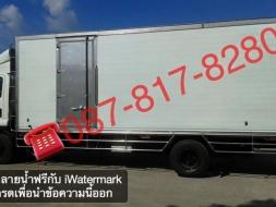 รถบรรทุกตู้ห้องเย็น 6ล้อใหญ่ ดาวน์ต่ำ 0-10% (ขนส่งอาหารสด,ไอศรีม)