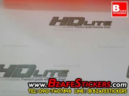 ขายสติ๊กเกอร์สะท้อนแสง HDLite สติ๊กเกอร์สะท้อนแสงจีน ค่าสะท้อนดี