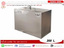 ถังน้ำมัน ถังน้ำ ถังสำรอง  โทร 085-100-5115 www.TECHCOTRUCK.com