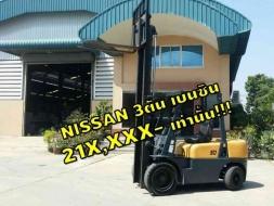 โฟล์คลิฟท์3ตัน NISSAN เบนซิน เสา3เมตร 21X,XXX-