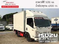 ISUZU รถบรรทุก 4 ล้อ NLR 130 แรงม้า(ไม่ติดเวลา)