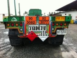 ขายด่วน!! รถบรรทุกหัวลาก HiNo สภาพพร้อมลุย!!