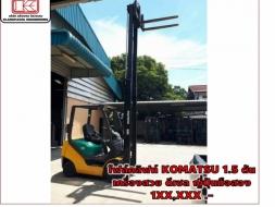 โฟล์คลิฟท์ KOMATSU 1.5 ตัน เครื่องสวย ดีเซล ญี่ปุ่นมือสอง 1XX,XXX