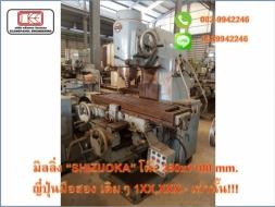 """มิลลิ่ง """"SHIZUOKA"""" โต๊ะ 280x1100 mm. ญี่ปุ่นมือสอง เดิมๆ"""