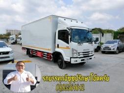 รถบรรทุกขนาดกลางอีซูซุFRR210ป้ายแดงสนใจติดต่อ0885564642
