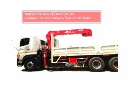 ขายรถบรรทุกติดเครนฮีโน่ อีซูซุ  ใช้เงินออกรถน้อยโทร 0878178280