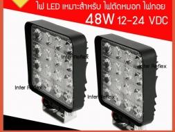ไฟสปอตไลท์ LED 48W สี่เหลี่ยม