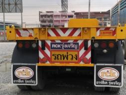 ขายหาง RCK สีเหลือง สนใจ โทร.0809989998