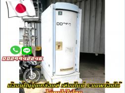 ห้องน้ำญี่่ปุ่นเคลื่อนที่ เทียบใหม่ ระบบพร้อมใช้งาน