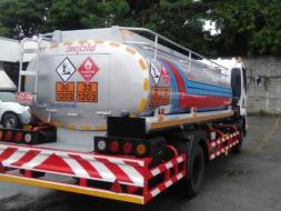 ดาวน์ 125,000 รถถังน้ำมัน 6,000 ลิตร พร้อมมิตเตอร์หัวจ่ายน้ำมัน