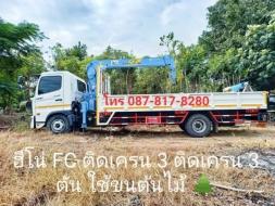 รถบรรทุกฮีโน่ติดเครน 6ล้อ ติดเครน 3 ตัน โทร087-817-8280